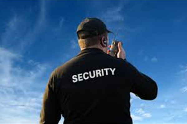 Security Guard - Job representing image